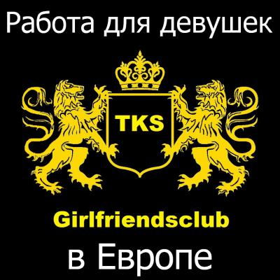 знакомства проститутки киева