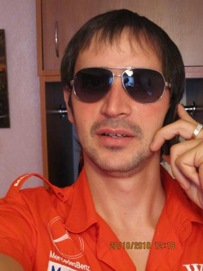 интим знакомства с парами днепропетровск